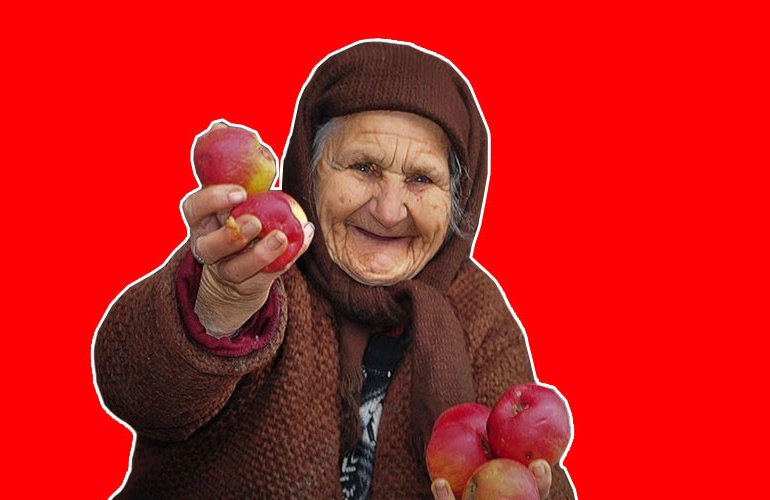 Бабушки, постсоветский, культура