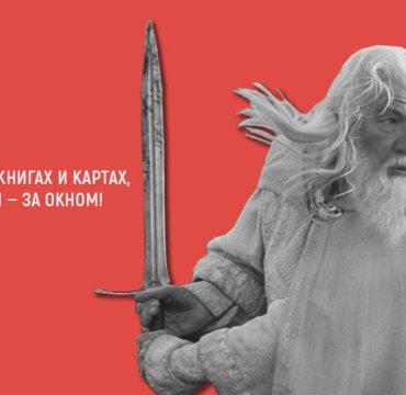 Гэндальф Серый, Гэндальф Белый Властелин Колец цитаты